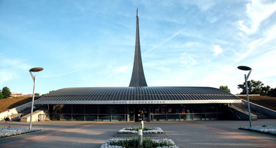 московский музей фотографии официальный сайт
